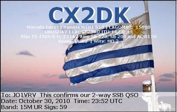 CX2DX-EQSL.jpg