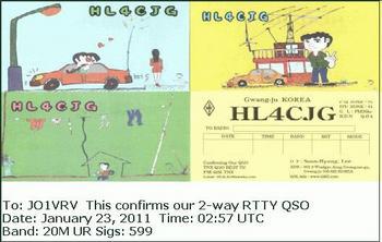 HL4CJG-EQSL.jpg
