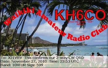 KH6CO-EQSL.jpg