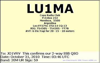 LU1MA-EQSL.jpg