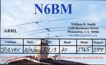 N6BM042.jpg