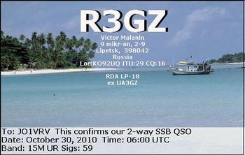 R3GZ-EQSL.jpg