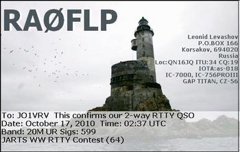 RA0FLP-EQSL.jpg