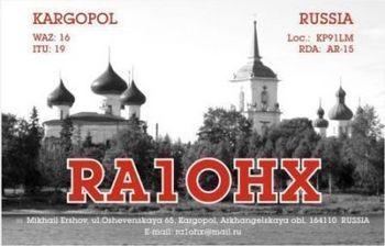 RA1OHX-QRZ.jpg