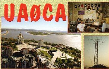 UA0CA020.jpg