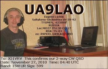 UA0LAO-EQSL.jpg