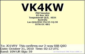 VK4KW-EQSL.jpg