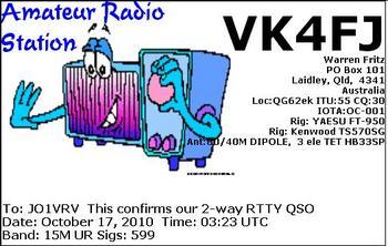 VL4FJ-EQSL.jpg